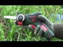 Цепная мини-пила Bosch EasyCut