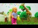 Барби Кен и Эви в зоопарке Видео на английском языке