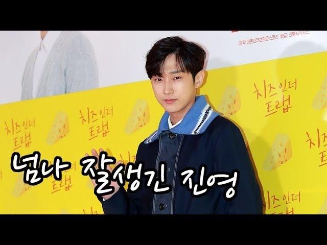 [S영상] 유니티-진영-세리-동우-김진우-천둥-MC딩동, '아이돌도 응원하는 '치즈인더트랩'