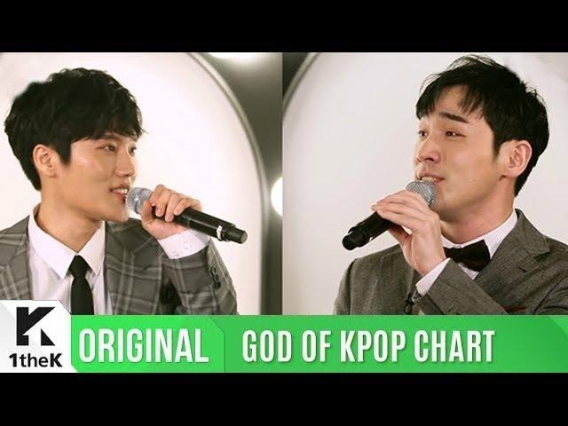 GOD OF KPOP CHART(차트 밖 1위): DUETTO(듀에토) _ DREAM Live Clip
