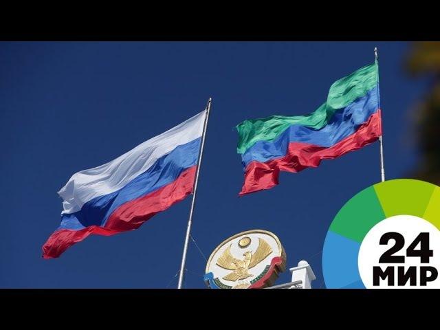 Выборы с акцентом: Кубачинские мастера по традиции голосуют после обеда - МИР 24