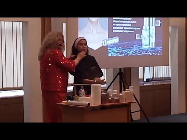 Мастер класс от Риммы Корнеевой - Как правильно презентовать продукцию Faberlic покупателю