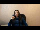 Валентина Когут Учителя и лжеучителя  Как определить