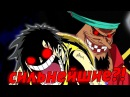 ТОП 5 СИЛЬНЕЙШИХ ПЕРСОНАЖЕЙ С ИНИЦИАЛОМ ДИ || One Piece