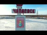 Самарская область с высоты птичьего полета в HD. Зимний Чапаевск (январь 2018)