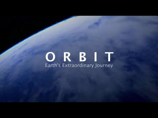 Орбита. Наклон земной оси