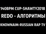 Не иностранец слушает русскую музыку. Ahriman (REDO,GOKILLA,KNOWNAIM,ДИКТАТОР,РОМА ТИЛС)
