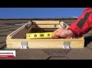 Как установить мансардное окно VELUX на кровле с гибкой черепицей SHINGLAS