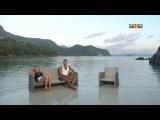 Программа Дом 2. Остров любви 1 сезон  524 выпуск  — смотреть онлайн видео, бесплатно!