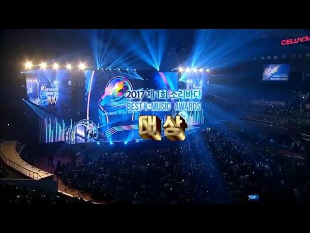 170920 제1회 소리바다 EXO (엑소) WIN 'Male Daesang Award' SORIBADA BEST K-MUSIC AWARDS 2017