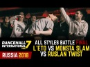 DANCEHALL INTERNATIONAL RUSSIA 2018 - ALL STYLES FINAL  L'ETO vs MONSTA SLAM vs RUSLAN TWIST (win)  