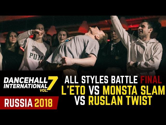 DANCEHALL INTERNATIONAL RUSSIA 2018 - ALL STYLES FINAL| L'ETO vs MONSTA SLAM vs RUSLAN TWIST (win) | Danceproject.info