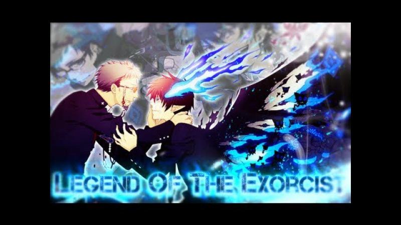 「AMV」Ao no Exorcist - LEGEND OF THE EXORCIST