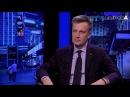 Валентин Наливайченко - про суд над Януковичем і кремлівську доповідь / Politeka Online