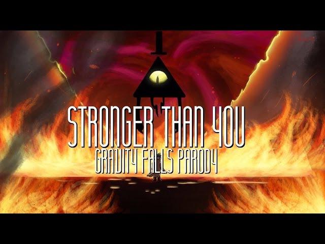 【Emery】「Stronger Than You」【Bill Cipher/Gravity Falls Parody】