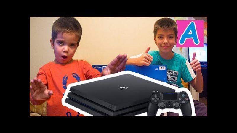 Малыш волшебник наколдовал playstation 4pro Как у нас появилась игровая приставка