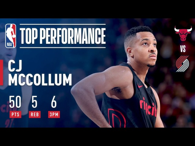 C.J. McCollum Scores a CAREER-HIGH 50 Points in 29 Minutes!   January 31, 2018