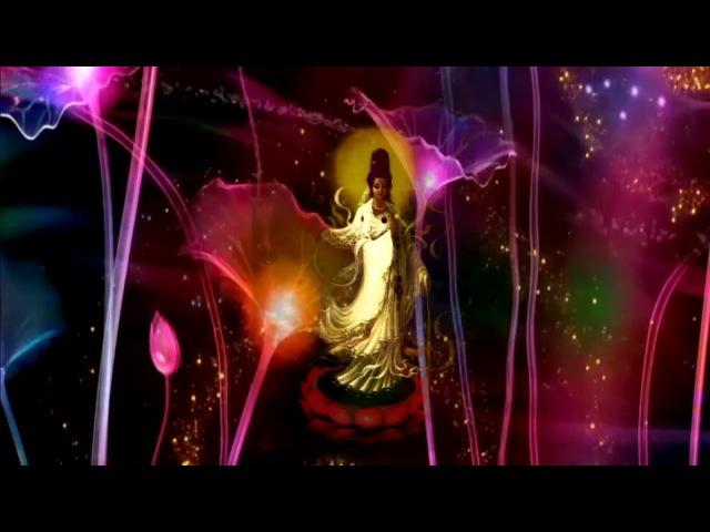 Мантра Богини Гуань Инь спасающей людей от всевозможных бедствий