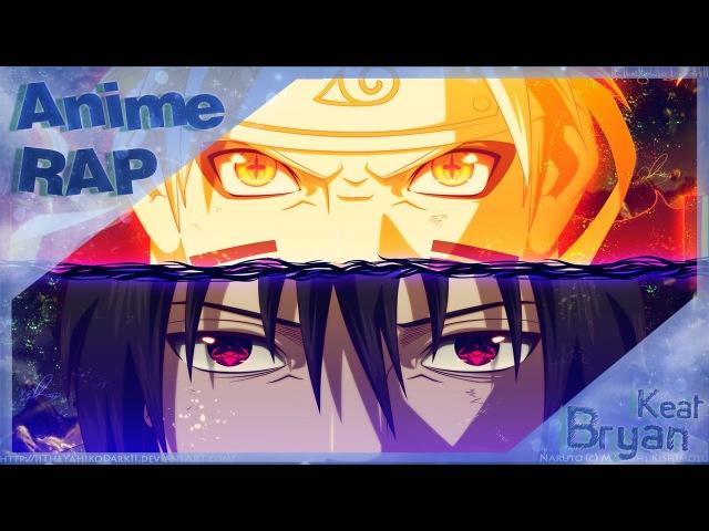 Bryan Keat - Аниме Реп про Финальную Битву Наруто и Саске   Naruto vs Sasuke Final Battle Rap