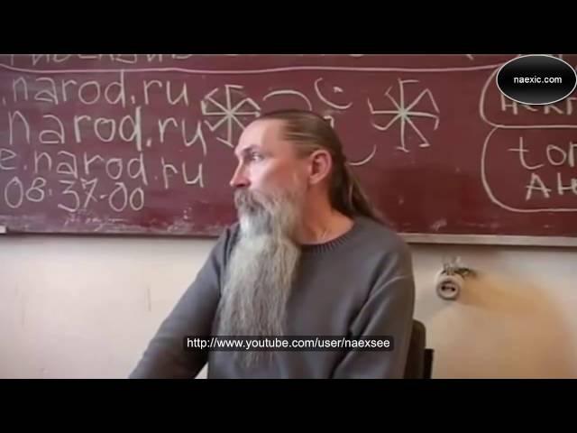 А.В. Трехлебов - Демоны захватили власть в Обществе Сознания Кришны