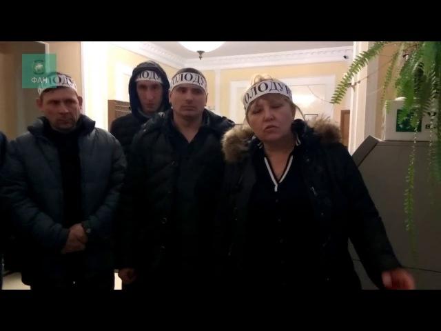 Голодающие шахтеры Донбасса: При Януковиче мы получали в 5 раз больше!