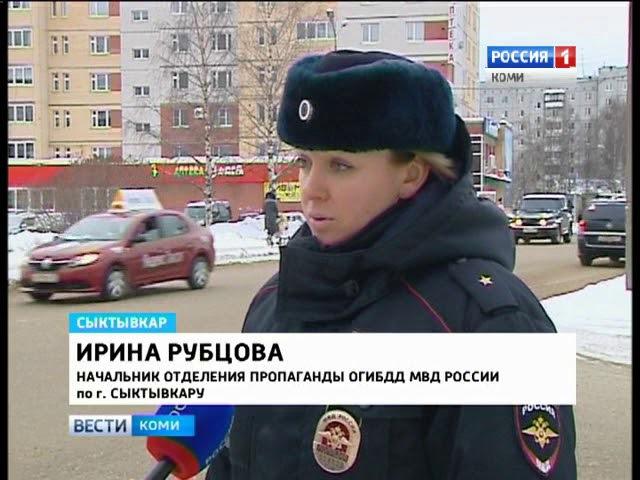 Вести-Коми 16.01.2018