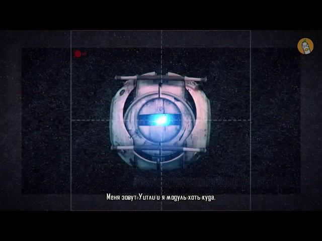 Portal 2 song.