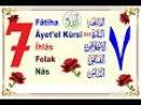 7 Fatiha,7 Ayetel Kürsi, 7 İhlas, 7 Felak, 7 Nas Suresi ve Türkçe Anlamları