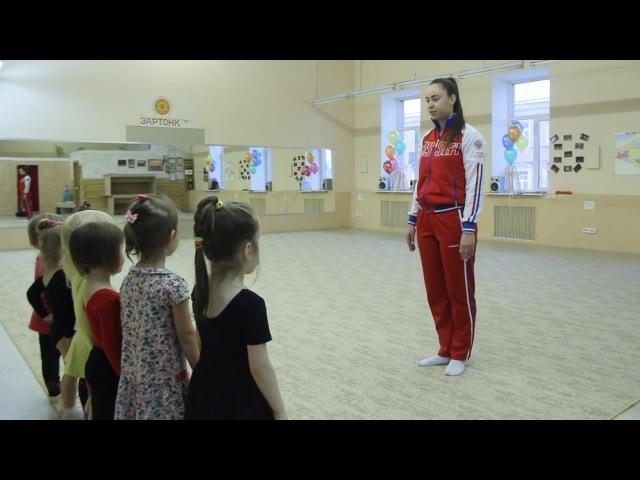 Школа гимнастики Галины Кувыкиной