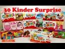 30 Киндер сюрпризов! МАША И МЕДВЕДЬ, Барби,раритeтные наборы,Чупа-Чупс от Kinder Surprise ...
