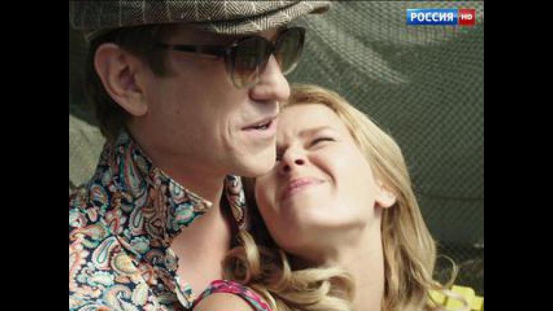 Анка с Молдаванки. Серия №5