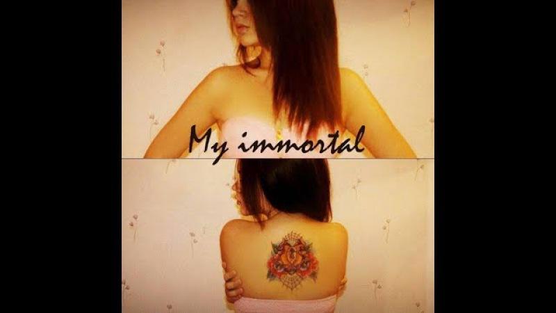 Gromova My immortal Evanescense cover