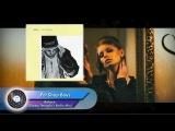 Pet Shop Boys - Before (Danny Tenaglia's Radio Mix)