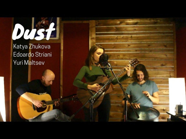 Dust Trevor Hall cover by Katya Zhukova feat Edoardo Striani and Yuri Maltsev