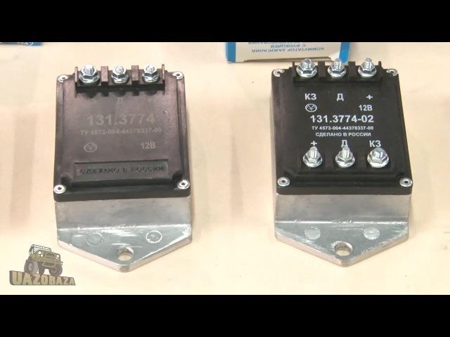 UAZOBAZA 78 Система зажигания УАЗа, часть третья - коммутаторы