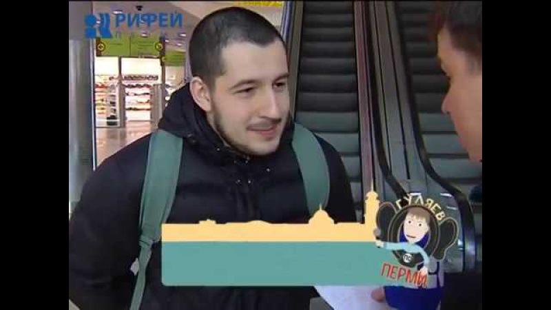 Гуляев по Перми (19 января)