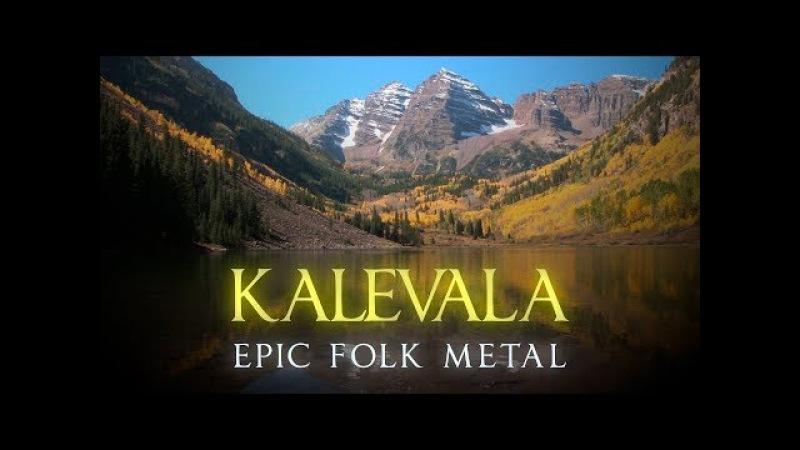 Kalevala (epic folk metal)