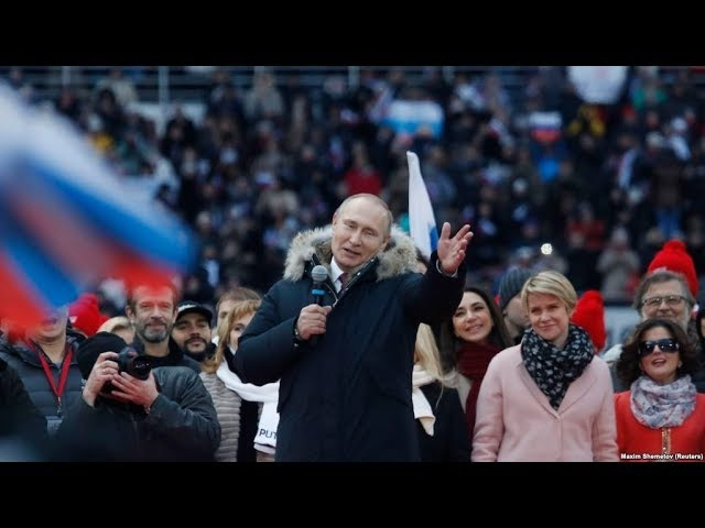 Массовка Путина