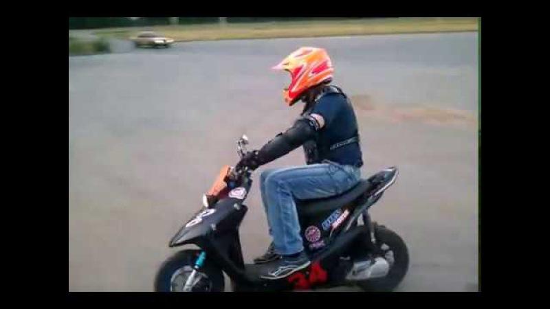 Honda dio AF -35 70cc tuning