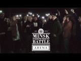 Minsk Independent Battle Arena #8 Nameless vs. lastend TEASER