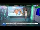 Новости на «Россия 24» • Рука Кремля в США испугались Касперского