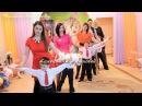 МАМА. Танец мам и сыновей (8 марта)