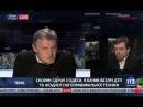 Юрий Гримчак и Николай Скорик в Вечернем прайме телеканала 112 Украина 19 12 2017
