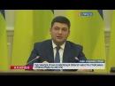 Я проти того щоб продавати українську землю іноземцям Гройсман