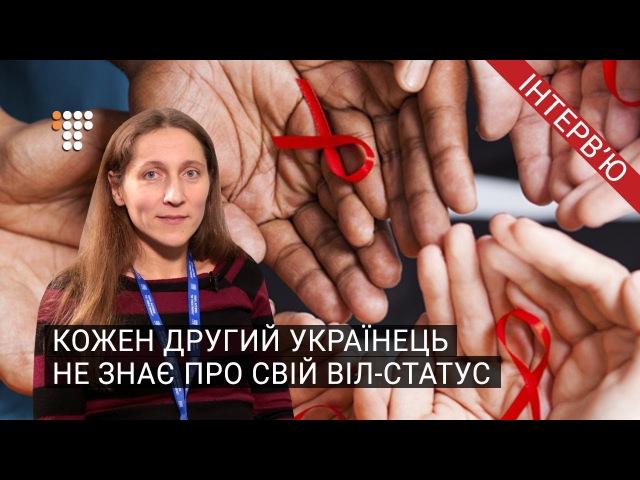 Чи є епідемія ВІЛСНІД в Україні