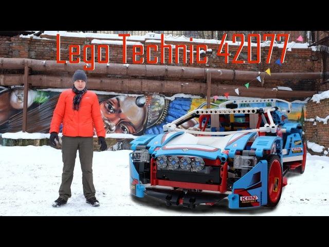 Раллийный болид от Лего / Lego Technic 42077 Rally Car