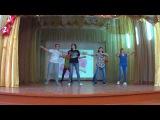 Танец молодых учителей