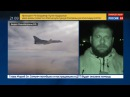 Новости на Россия 24 Российская дальняя авиация нанесла удар по террористам в Сирии