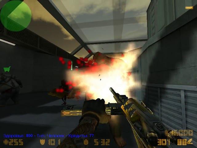 AMXX TURBULENT 3