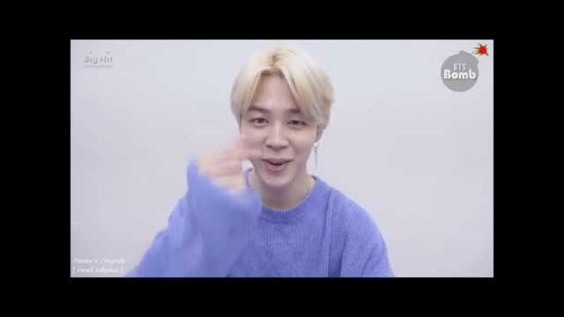BTS _ Что смотрят на Youtube _ Стеб озвучка
